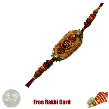 Charming Swastil Rakhi with Free Silver Coin with Free Silver Coin