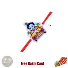 Car Krishna Rakhi with a Free Silver Coin