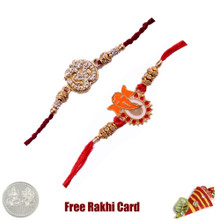 Jewelled Rakhi Set of 2