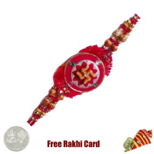 Swastik Circle Rakhi with Free Silver Coin - Canada