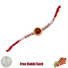 Striking Rudraksh Rakhi with Free Silver Coin - Canada