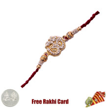 Shining Om Rakhi with Free Silver Coin - Canada