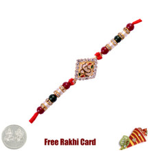 Om in Circle Rakhi with Free Silver Coin - Canada