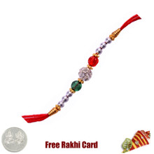 Three Color Fancy Rakhi with Free Silver Coin - Canada