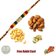 Rakhi with 200 Grams Mixed Dryfruits and Free Silver Coin - UK Delivery