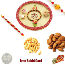 Rakhi Thali with 200 grams assorted Dryfruits and Free Silver Coin - UK Delivery