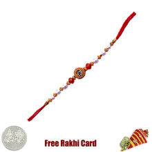 Rudraksh Red Beads Rakhi with Roli Tikka and Card  - UK Delivery