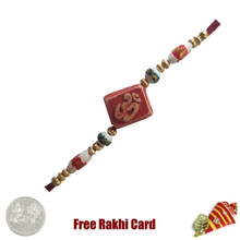Ek Omkar Rakhi with Free Silver Coin - UK Delivery