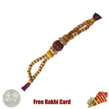 Rudraksh Beads Rakhi with Free Silver Coin - UK Delivery