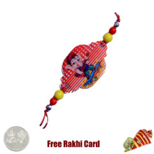 Guitar Ganesh Rakhi with a Free Silver Coin  - UK Delivery
