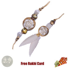 Elegant Bhaiya Bhabhi Rakhi Pair with a Free Silver Coin - UK Delivery