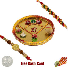 Shree Rakhi Thali with Free Silver Coin - UK Delivery