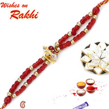 Red & Golden Beads OM Rakhi - RJ17213