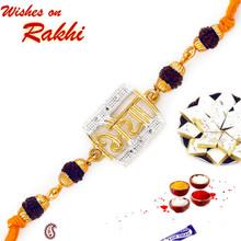 Quadra Rudraksh Rakhi with BHAIYA Motif - RJ17221