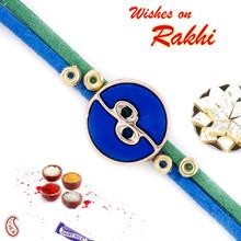 Twisted Blue Round Motif Rakhi - RB17602