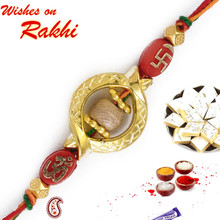 Twisted Circle Swastik & Om Motif Sandalwood Rakhi - SW17661