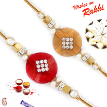 Set of 2 Red & Beige Elegant Rakhi - PST17213