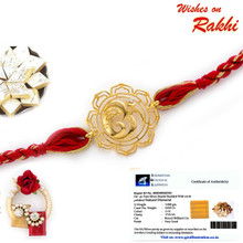 Lovely Floral Cut OM Rakhi with Real Diamond stud - GPRS171202