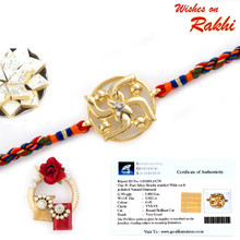 Elegant Circular Cut Gold Plated Swastik Rakhi with Real Diamond stud - GPRS171208