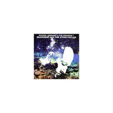 "Michael Leonhart - Seahorse and Storyteller - 12"" Vinyl"