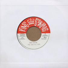 """Skatalites/Eric Morris - Red China/Suddenly - 7"""" Vinyl"""