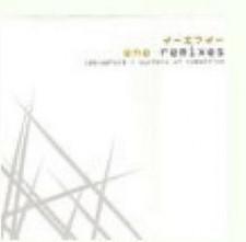 "Labradford/Surfers Of Romantica - Ene Remixes - 12"" Vinyl"