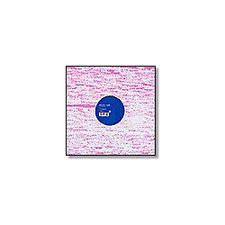 """Peter Grummich - Moondancer - 12"""" Vinyl"""