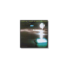 "Kit Clayton/Sutekh - I Left My Heart In... - 12"" Vinyl"