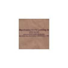 "DZ - vs. MORCHEEBA World Looking In - 12"" Vinyl"