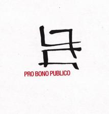 Various Artists - Pro Bono Publico - 2x LP Vinyl