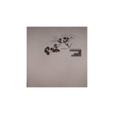 "Various Artists - Ruts 1/3 - 12"" Vinyl"