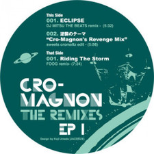 "Cro-Magnon - Remixes Vol 1 - 12"" Vinyl"