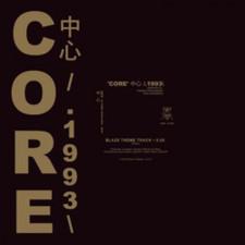 """Black Rascals - Blaze Theme Track - 12"""" Vinyl"""