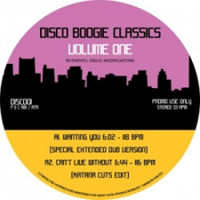 "Various Artists - Disco Boogie Classics - 12"" Vinyl"