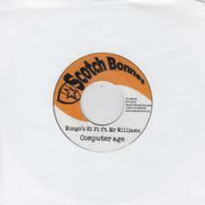 "Mungo's Hi Fi - Computer Age - 7"" Vinyl"