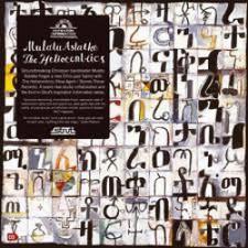 Mulatu Astatke/Heliocentrics - Inspiration Information - 2x LP Vinyl