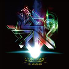 DJ Kentaro - Contrast - 2x LP Vinyl