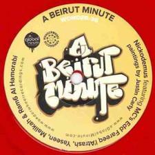 """Nickodemus - A Beirut Minute - 7"""" Vinyl"""