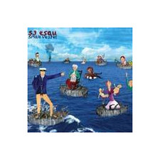 Sj Esau - Small Vessel - LP Vinyl