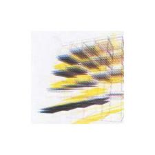 Various Artists - Vertical Forms - 2x LP Vinyl