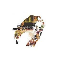Machine Drum - Now you Know - CD