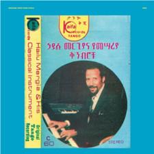 Hailu Mergia - Shemaonmuanaye - LP Vinyl