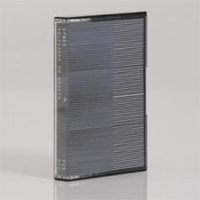 Synek - Kolysanka Do Gwiazd - Cassette