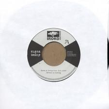 "Alpha & Omega - Africa is Calling - 7"" Vinyl"