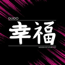 Guido - Moods of Future Joy - 2x LP Vinyl