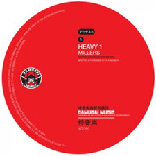 "Heavy 1 / Nymfo & Menace - Millers / Drunk Funk - 12"" Vinyl"