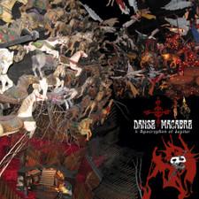 """Forms - Danse Macabre - 7"""" Vinyl"""