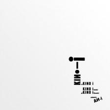 """An-i - Kino-i - 12"""" Vinyl"""