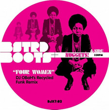 "Various Artists - Bstrd Boots Nugget #2 - 7"" Vinyl"