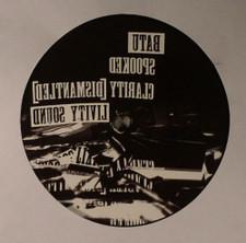 "Batu - Spooked / Clarity - 12"" Vinyl"